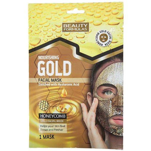 Beauty Formulas Brightening Nourishing Gold Facial Mask